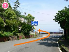 熱海新道方面へ左折